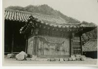 Photo of a Small Chinese Temple