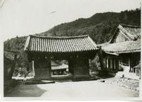Photo of an Entrance to Temple Grounds