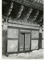 Photo of a Temple Door