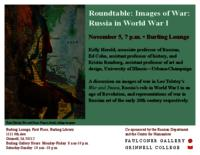 Roundtable: Images of War: Russia in World War I